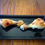 Jamoncitos de pollo con salsa de mostaza y miel